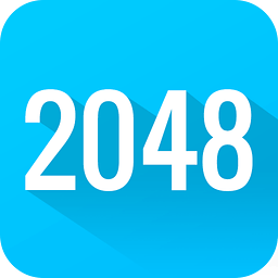 2048 3D中文版 1.4 For iphone