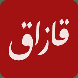regular字体
