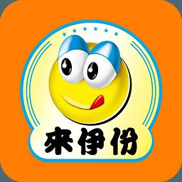 熊猫金库 1.0.2