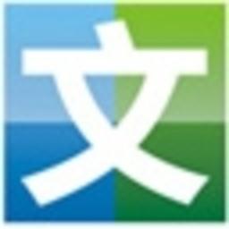 绿档文档管理软...