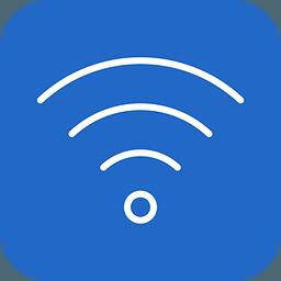 WiFi万能密码(蓝...