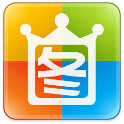 2345看图王 6.3.1.7488 官方版