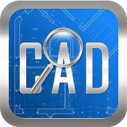 cad快速看图 4.1.0.31官方版