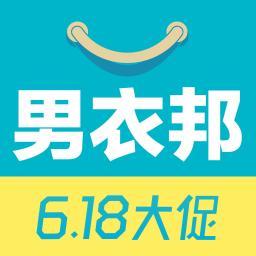 男衣邦app 2.3.5