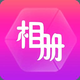 QQ动感影集下载...