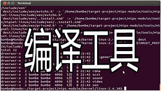编译香港马会开奖结果直播