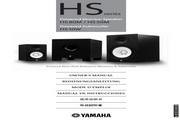 雅马哈HS80M电子琴说明书