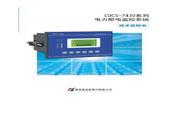 新世纪DCS-7430L08电力配电监控系统说明书