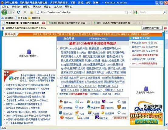 Mozilla Firefox For Linux截图1