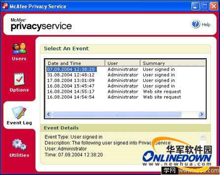McAfee VirusScan xDAT截图1