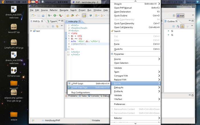 PHP截图1