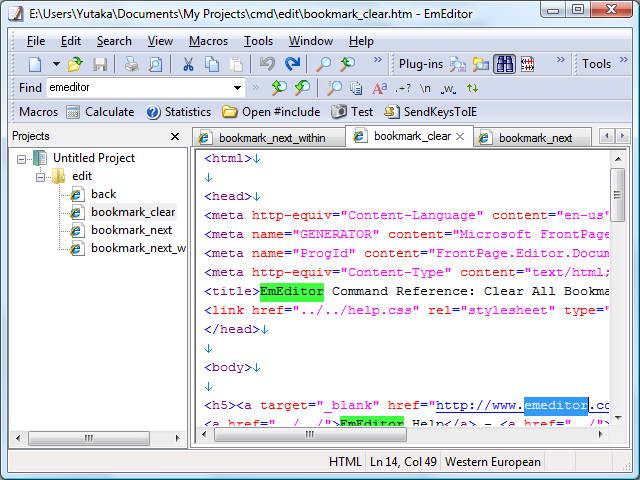 EmEditor Text Editor Professional截图1
