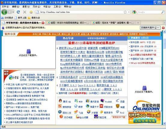 Mozilla Firefox截图1