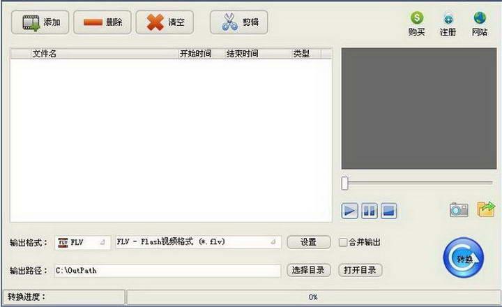 好易-DVD转MP3格式转换器截图1