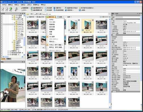 Canon RAW Codec截图1