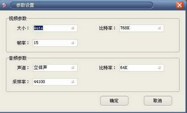 好易-DVD转MP3格式转换器截图2