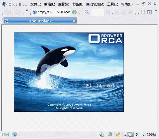 Orca browser U盘版截图1