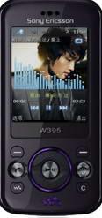 天天动听手机音乐播放器 for Java 通用版