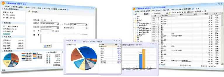 水滴家庭记账软件截图1