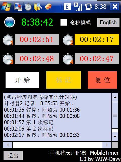 手机秒表计时器 MobileTimer截图1