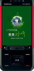 天天动听手机音乐播放器 for Java 简约版截图1