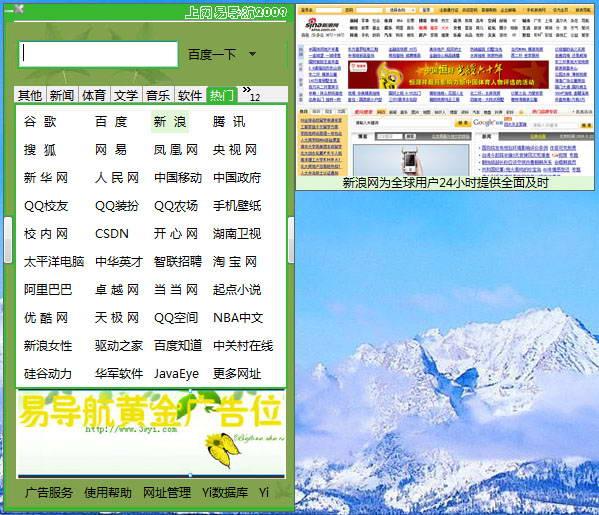 协通XT800免费远程控制软件助手版