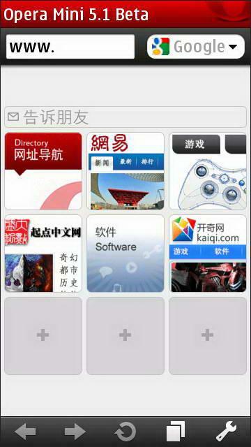 Opera Mini 手机浏览器截图1