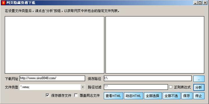 股博士-个股评测炒股软件截图1