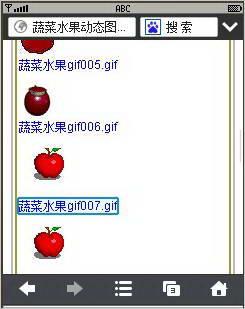 UC浏览器 For Java 带证书版截图2