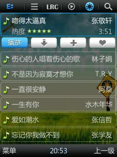 多米音乐 For S60v3 通用版截图1