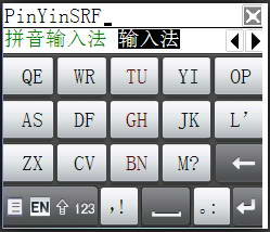 流行拼音输入法 for WM截图1