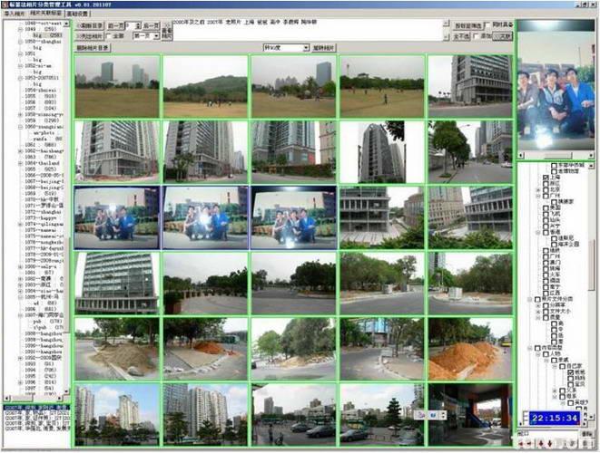 相片管理工具截图1