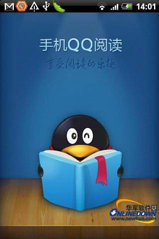 手机QQ阅读 For S60v3截图1