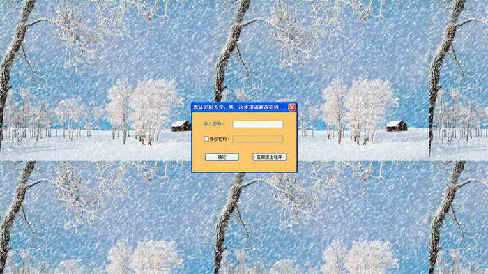 电脑屏幕保护程序专家截图1