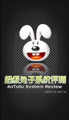 超级兔子浏览器 For Android截图1