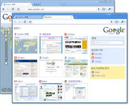 谷歌浏览器Google Chrome For Linux截图1