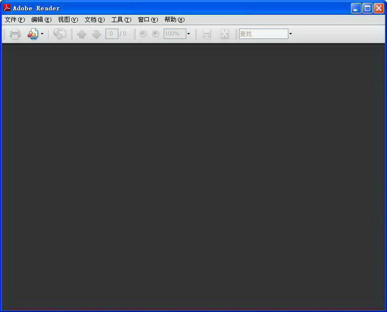 Adobe Reader XI截图1