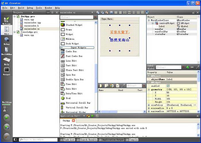 Qt Creator For Mac截图1