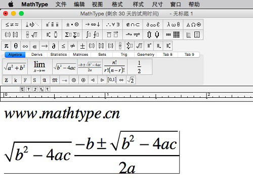 MathType截图2