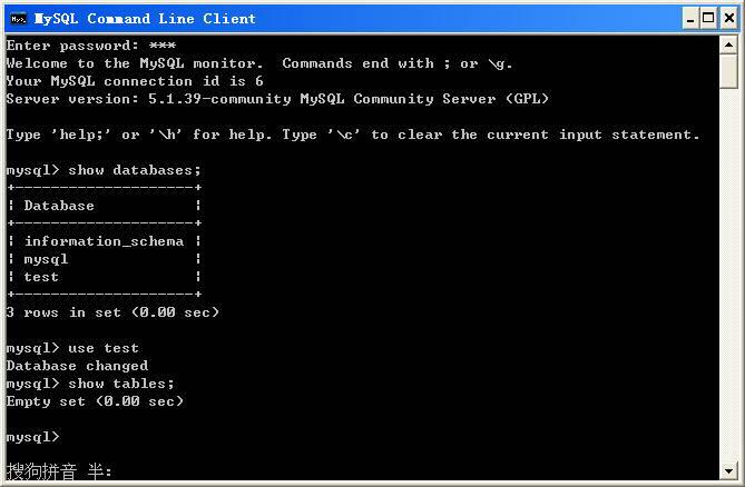 Apache HTTP Server截图1