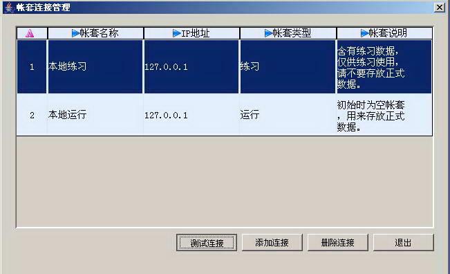 颐讯图书软件零售版(win7专版)截图2