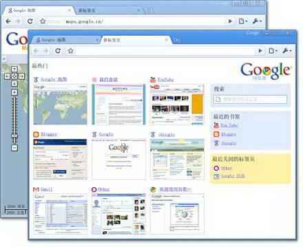 谷歌浏览器Google Chrome (64Bit) For Linux截图1
