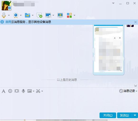 QQ轻聊版截图1