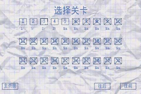 蜻蜓一键重装系统截图1