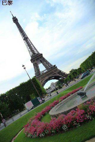 欧洲旅游 For Android截图1