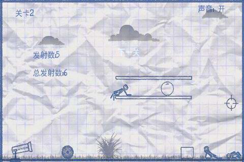 蜻蜓一键重装系统截图2