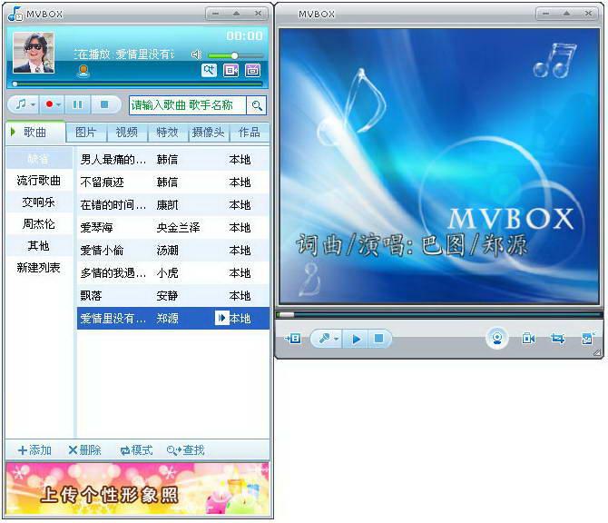 MVBOX播放器截图1