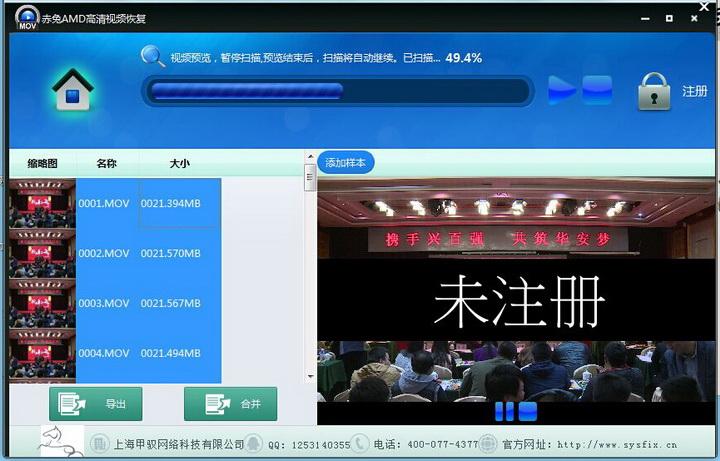 赤兔HyperDeck Shuttle-单盘位硬盘录机视频恢复软件截图1
