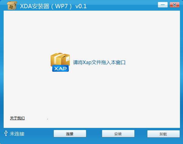 XDA安装器(WP7)截图1