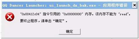 windows内存read泄露修复截图1